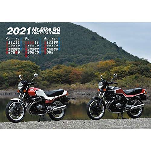 Mr.Bike BG 2021年5月号 付録