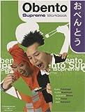 Obento Supreme, Anne Fisher and Ayako Fukunaga, 0170129659
