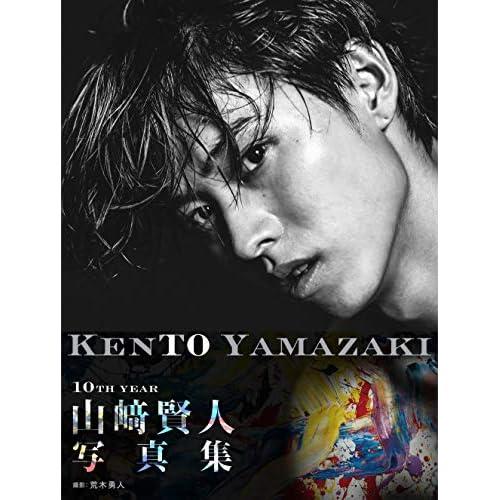 山崎賢人 KENTO YAMAZAKI 表紙画像