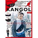 KANGOL WAIST POUCH BOOK カンゴール ウエストポーチ 通常版