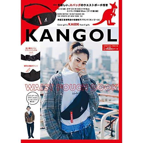 KANGOL WAIST POUCH BOOK 画像