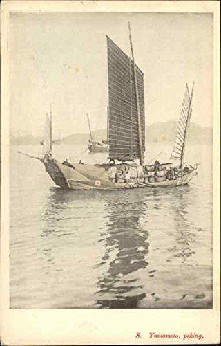 Chinese Junk Boats (Chinese Junk Boats Ships Original Vintage Postcard)