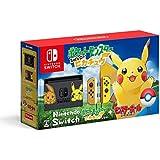 ニンテンドー スイッチ Nintendo Switch ポケットモンスター Let's Go! ピカチュウセット(モンスターボール Plus付き)
