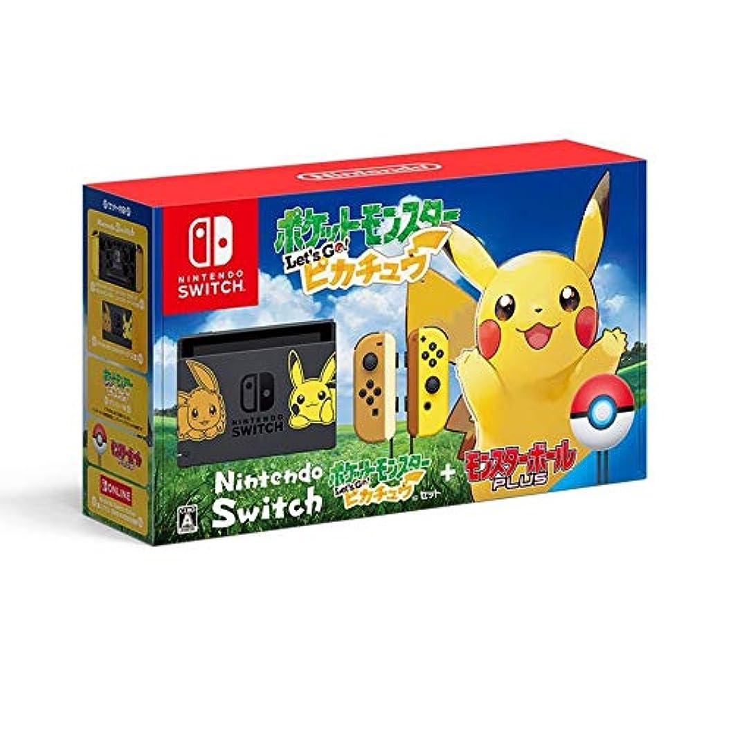プーノコントローラ写真撮影Nintendo Switch スーパーマリオ オデッセイセット+【Amazon.co.jp限定】オリジナルラゲッジタグ