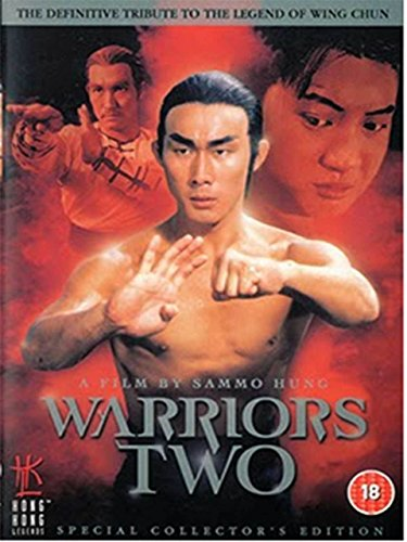 Warriors Two Tribute to the Legend of Wing Chun DVD Collector Edition