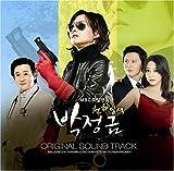 [CD]おばさん刑事 パク・ジョングム(韓国盤)