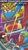 Speed Racer Volume II: The Mammoth Car