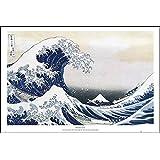 Stampa artistica 'La grande onda di Kanagawa (da Trentasei vedute del monte Fuji), 1829', per Katsushika Hokusai, Dimensione: 91 x 61 cm