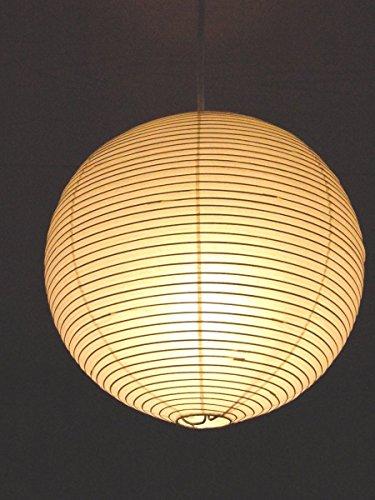 Akari Noguchi Lamps - ISAMU NOGUCHI AKARI 30A Pendant Ceiling Light Washi Paper Lamp Shade 30cm 1ft