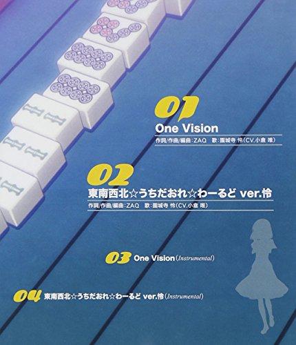Toki Onjouji (CV.Yui Ogura) - Anime Saki Achiga Hen Episode Of Side-A Character Song Single Vol.6 [Japan CD] LASM-4146