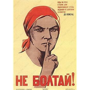 Amazon.com: Pre WW2 Soviética Propaganda Rusa – Póster ...