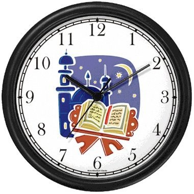 Holy Koran or Quaran Moslem or Muslim Theme Wall Clock by WatchBuddy Timepieces (White Frame) by WatchBuddy