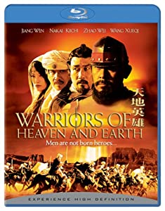 Cover Image for 'Warriors of Heaven & Earth'