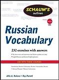 Schaum's Outline of Russian Vocabulary (Schaum's Outlines)