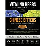 Chinese Bitters Extract Powder (2oz-57gm) (50% Gentian & 50% Bupleurum Root) | 20:1 Concentration by VitaJing