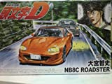 Initial D: NB8C Roadster Plastic Model Kit