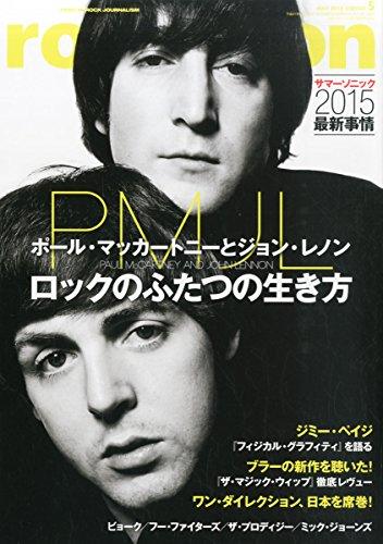ロッキングオン 2015年 05 月号 [雑誌]