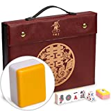 Professional Chinese Mahjong Game Set with Case, ''The Standard''