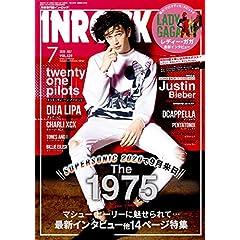 INROCK 表紙画像