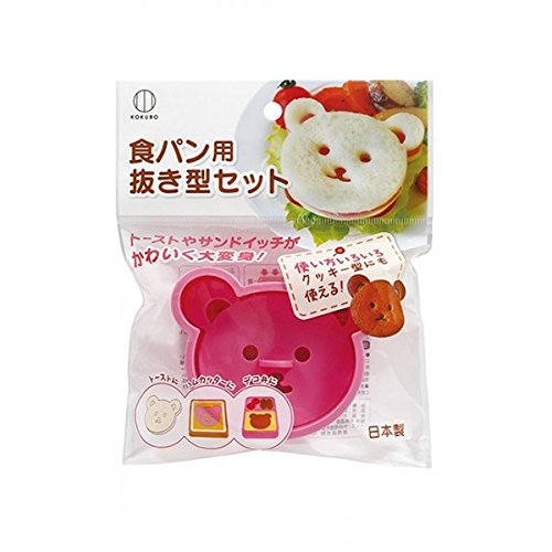 cute bread cutter - 7