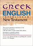 The New Greek-English Interlinear NT, , 0842312137