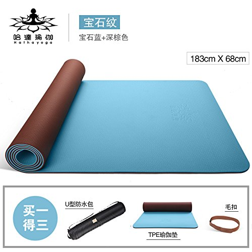 Ruby Sapphire Thread YOOMAT Yoga TPE Mat Anti-Slip épais Large Extension de démarrage Femelle Tapis de Yoga Fitness 3 Piece Set Et Ho173872 8Mm( Beginner)