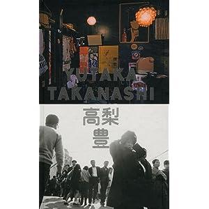 Catalogue exposition Yutaka Takanashi