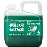 サラヤ ハンドソープ シャボネット 石鹸液 ユ・ム 5kg