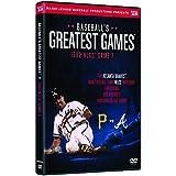 Baseball's Greatest Games: 1992 NLCS Game 7 [DVD]