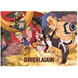 Gurren Lagann Group Cloth Wall Scroll Poster GE-5203