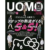 UOMO 2019年9月号