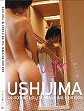 USHIJIMA IN GOTHIC LOLITA. WALKING HER DOG(うしじまいい肉 デジタル写真集)