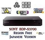 SONY BDP-S3700【日本語バージョン】 無線LAN Wi-Fi リージョンフリー ブルーレイ/DVDプレーヤー(PAL/NTSC対応) 全世界のBlu-ray/DVDが視聴可能 「PlayStation Now」対応 【販売店限定保証書/HDMIケーブル/Blu-ray ゾーン切替説明書(日本語)付属】 [並行輸入品]