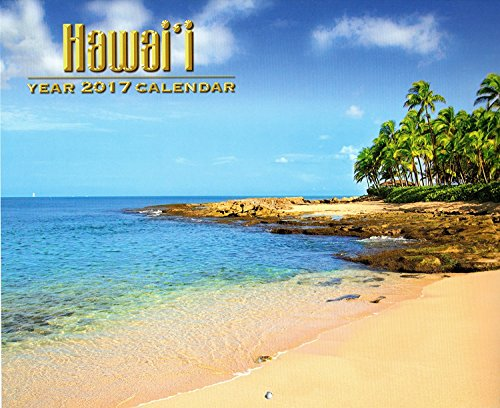 2017 Hawaiian Calendar - Calendar of Hawaii 2017 - Hawaii Calendar 2017 - 2017 Calendar of Hawaii - Hawaiian Islands Calendar 2017
