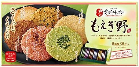 Tivoli Chibon Moegino rojo 36 hojas: Amazon.es: Alimentación y bebidas