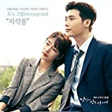 While You Were Sleeping OST 2017 Korea SBS Drama O.S.T 2CD+POSTER+Booklet+Tracking Number
