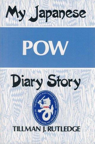 My Japanese Pow Diary Story