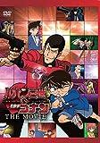 Animation - Lupin The Iii Vs Detective Conan The Movie [Japan DVD] VPBV-15647