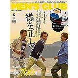 MEN'S CLUB 2019年6月号 特別版