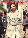 MIRANDA KERR Fashion complete book (ミランダ・カー ファッションコンプリートブック)