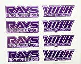 (US) VOLK RACING WHEEL RAYS ENGINEERING CAR RACING SPORT STICKER PURPLE DIE CUT VINYL PVC DECAL PRINTED