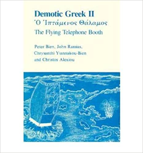 Demotic Greek II: The Flying Telephone Booth (Pt. 2)