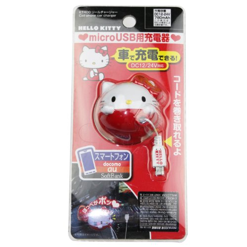 Sanrio Hello Kitty Micro USB Car Charger for Smartphones (Hello Kitty Car Charger)