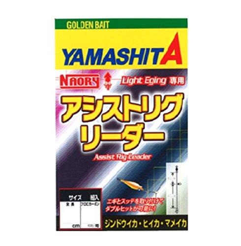 ヤマシタ(YAMASHITA) ナオリー アシストリグリーダー Mの商品画像