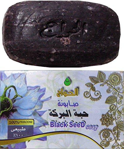1pcs-of-100-Natural-Black-Seed-Oil-Nigella-Sativa-Soap-Hair-Halal-Vitamins-Elhawag