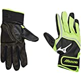 Mizuno Women's 2016 Finch Batting Gloves (Pair)