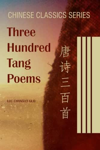 Three Hundred Tang Poems (Chinese Classics) (Chinese Edition)