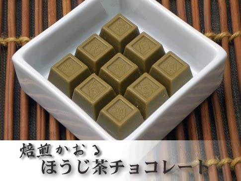 宇治ほうじ茶ちょこれーと80g袋入(クール代込) 濃厚ミルクと宇治ほうじ茶のハーモニー お友達や京都土産にもおすすめです