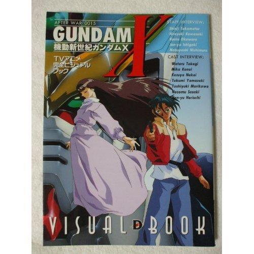 TV Animation full visual book War Gundam X AFTER WAR 0015 (D Selection) ISBN: 4073048465 (1996) [Japanese Import]