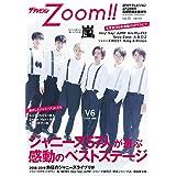 ザテレビジョン Zoom!! Vol.35